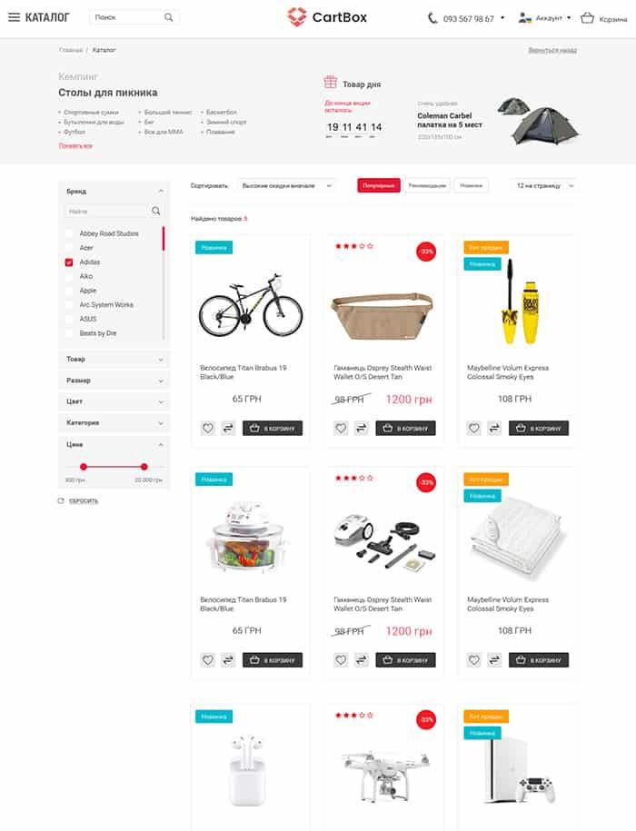 Страница списка товаров